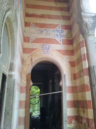 07. Abandoned Mosque, Sintra, Portugal