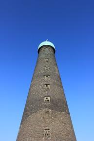 03. St Patrick's Windmill Tower, Co. Dublin
